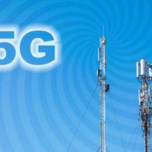 Инструкция против 5G