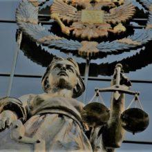 Против незаконной судебной власти