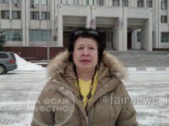 Елена Киселева. Остановим преследование!