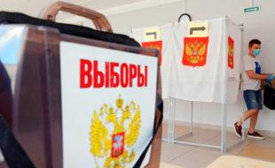 Выборы в Госдуму незаконны
