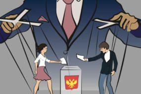 Почему игра в выборы не ведет к демократии и зачем социальным группам координатор?